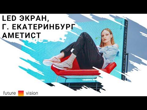 Наружная реклама — видео 1