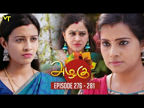 Azhagu Tamil Serial latest Full Episode 276 - 281 telecasted on Sun TV. Azhagu Serial ft. Revathy, Thalaivasal Vijay, Shruthi Raj and Mithra Kurian in lead roles. Azhagu serail Produced by Vision Time, Directed by ON Rathnam, Story by Muthu Selvan, Dialogues by Maruthu Shankar.   Azhagu Tamil Serial also stars Aishwarya, Vasu Vikram, Rajyalakshmi, Poovilangu Mohan,  Naresh Eswar and B Kannan among others.   Azhagu serial deals with the nuances of love between a husband (Thalaivasal Vijay) and wife (Revathi), even though they have been married for decades, and have successful and very strong individual personas.     Subscribe for latest Azhagu Episodes - http://bit.ly/SubscribeVT Like us on - https://www.facebook.com/visiontimeindia