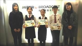Publication Date: 2019-08-19 | Video Title: 22   遊子吟   沙田崇真學校   高小組