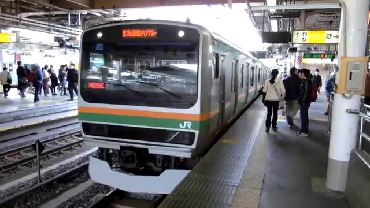 上野東京ライン 東海道線內「快速アクティー」 - YouTube