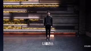 Download lagu [I-LAND] I& Credible Dance Practice - 니콜라스 NICHOLAS ver.