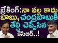 KCR Telling About His Incovience To Chandrababu Naidu | Taja 30 |