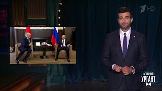 О переговорах Путина и Лукашенко, ошибке Трампа, \