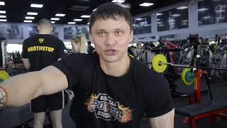Планы Призера Siberian Power Show Рината...
