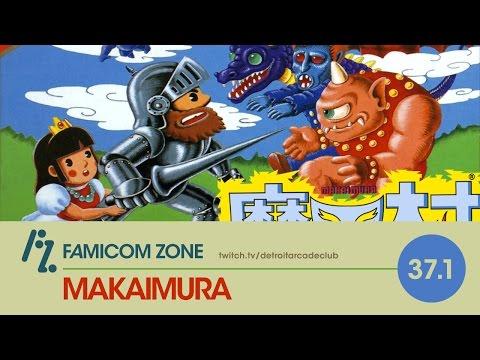 Famicom Zone: 37.1 —Makaimura