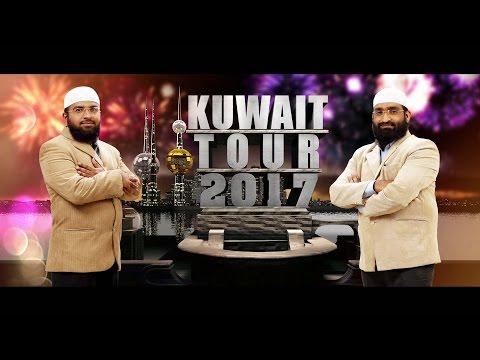 UIRC : Kuwait Tour 2017
