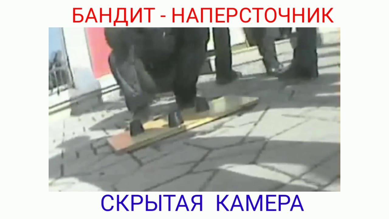 Видео смотреть девочки скрытая камера