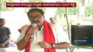 KCR Compulsory Merger Of RTC With Government : Tammineni Veerabhadram  Telugu News