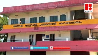 Fight between UDF and Kerala Congress (M) in Batheri Municipality