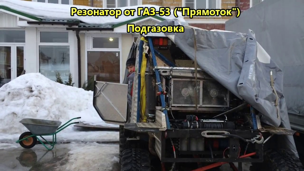 Кабина ГАЗ 53 в сборе - YouTube