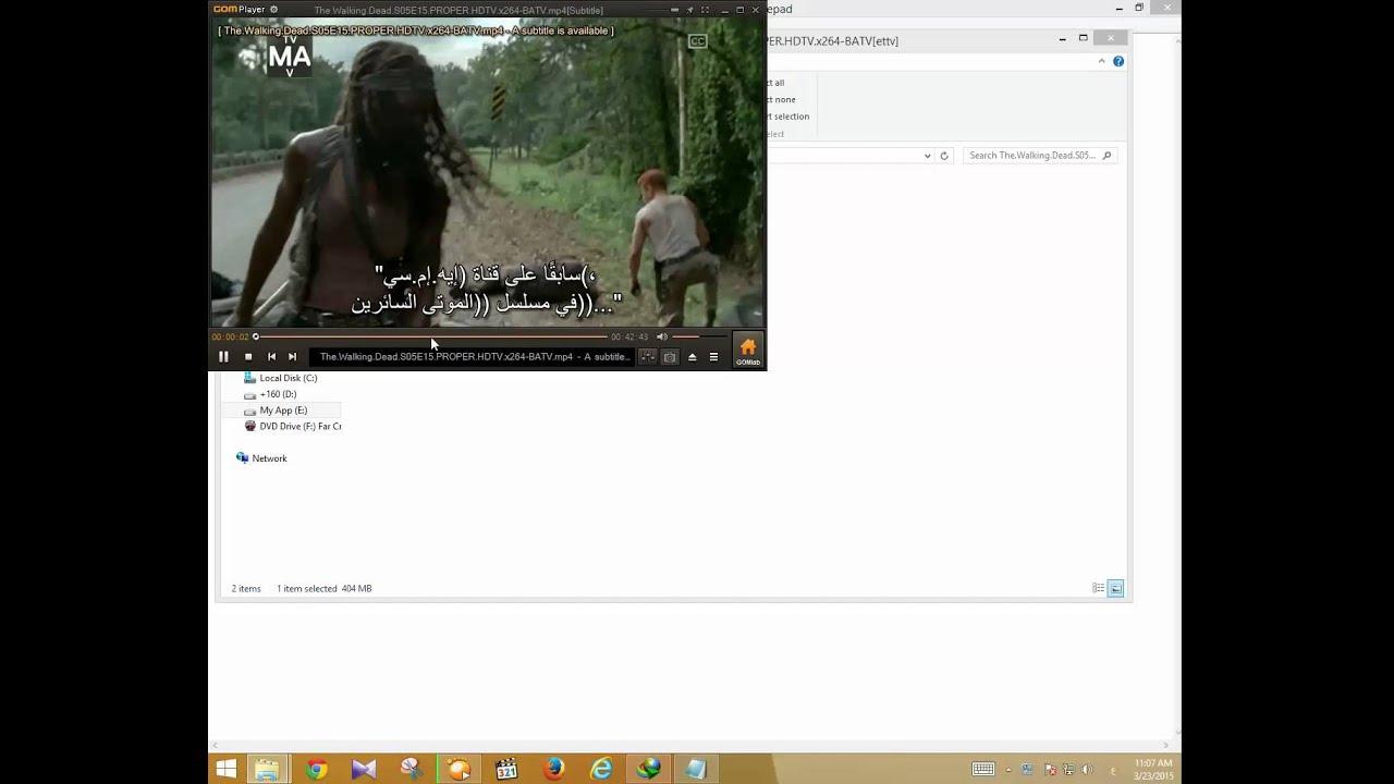 Intothewildyifyarabicsrt Arabic Subtitle - fuel-economy info