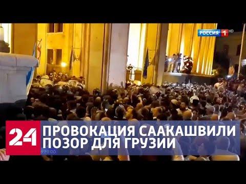 Смотреть фото Антироссийская истерия: