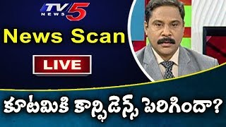 News Scan LIVE Debate With Vijay | 21st November 2018 | TV5News