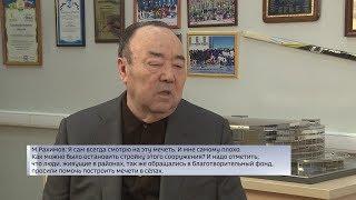 Муртаза Рахимов рассказал о судьбе мечети-долгостроя