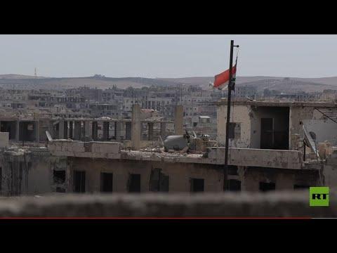 الدفاع الروسية: استمرار تسوية أوضاع المسلحين في درعا السورية  - نشر قبل 3 ساعة