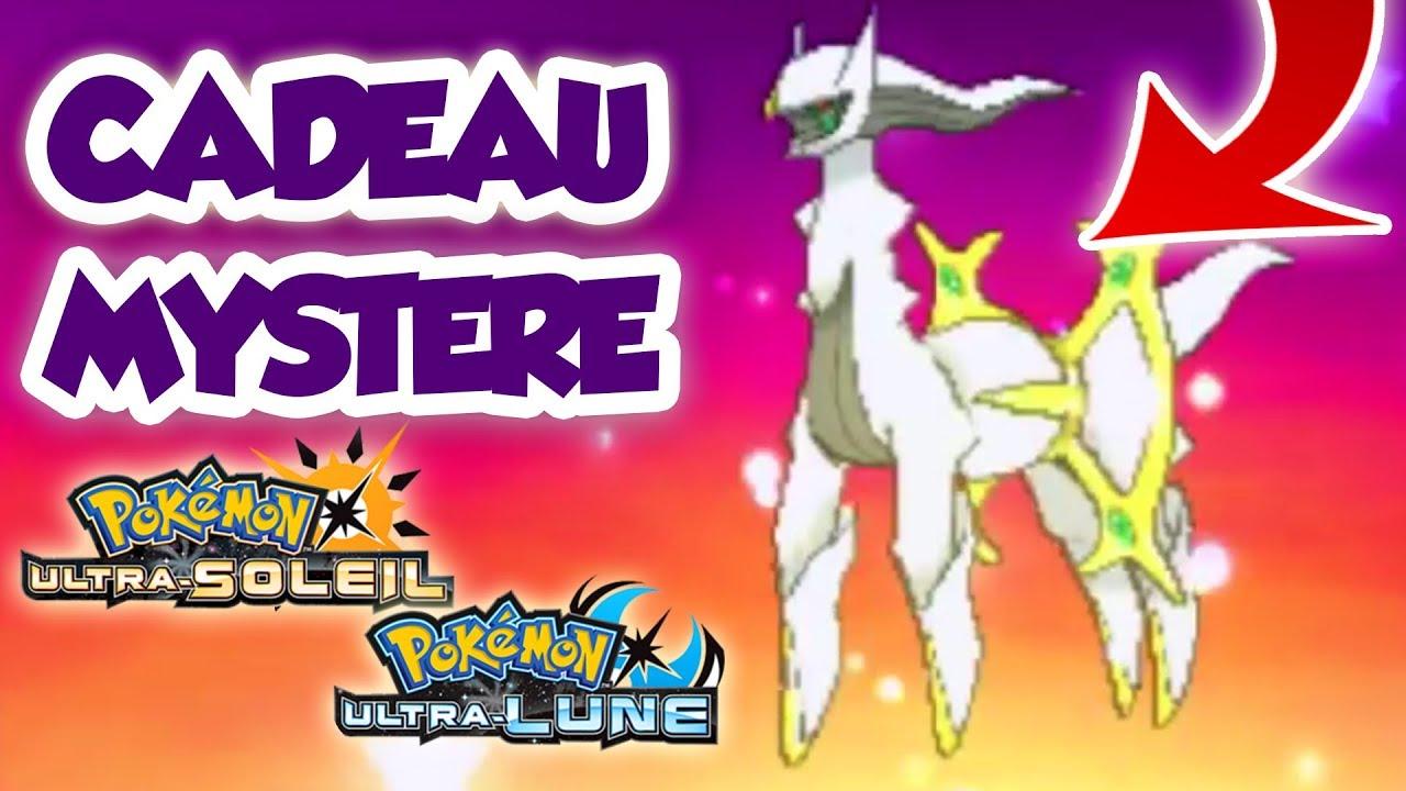 pokemon ultra soleil qr code special