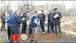 видео ВПО Институт экономики