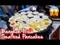 Bangkok Street Food - Deep Fried Mini Seafood Pancakes - Ratchada Rot Fai Train Night Market