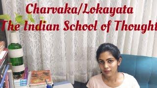 Charvaka/Lokayata