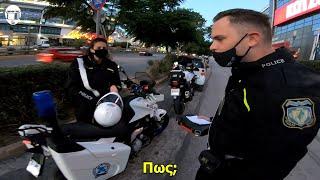 Ο BUSA και η αστυνομικός │ motovlog #198