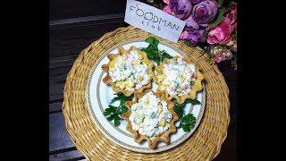 Крабовый салат в домашних песочных корзиночках: рецепт от Foodman.club