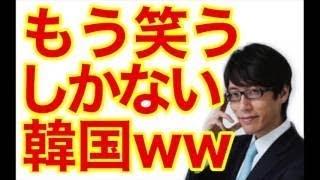 八田與一像の首、戻った!超親日と超反日の混在する台湾。没後75年式典|竹田恒泰チャンネル