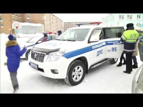 Полиция севера - полицейские классы
