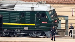 did north koreas kim jong un ride in this mystery train to china?