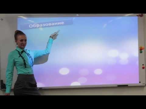 Видео визитка на городской конкурс профессионального мастерства Зажги свою звезду - 2014.