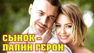 Просто копия: Антон Батырев умилил поклонников, показав сына от второго брака