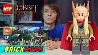 LEGO Хоббит: Mirkwood Elf Army - Brickworm(Обзоры LEGO от JekDorLegoShow - https://www.youtube.com/channel/UCOUFW3yATyNnWiVf0m-Bh_A ✓Новые видео каждую неделю! Подписывайся ..., 2015-01-22T09:40:12.000Z)