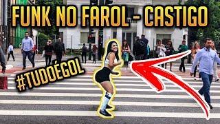 Baixar TUDO É GOL na AV. PAULISTA, QUEM PERDER DANÇA FUNK NO FAROL!!! (FOOTBALL CHALLENGE)