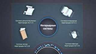 Фасады и фасадные системы в Крыму : производство и монтаж(, 2014-10-09T07:58:38.000Z)