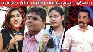 Public Opinion | Bigg Boss 2 Tamil | Sendrayan | Mumtaz