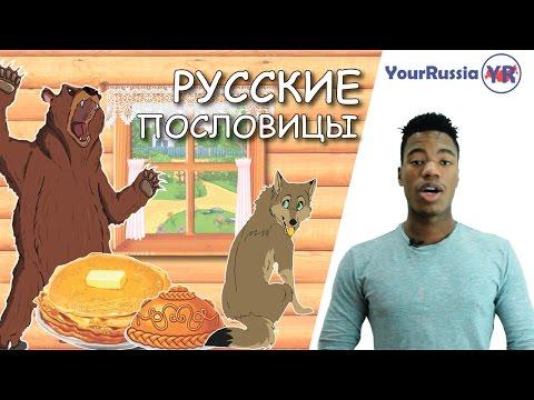 Русские — Википедия