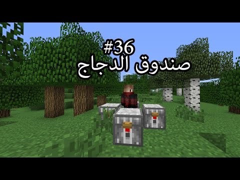 Modded Single Player v2 | كريزي فوكس #36 : الشكن شست !
