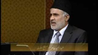 Rah-e-Huda : 5th October 2009 - Part 1 (Urdu)