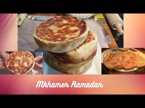 mkhamer-marocain-(-batbouts-nautres-et-farcis)