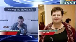Луганск готов предоставить любую помощь ДНР  Наталья Максимец(, 2014-05-27T06:43:43.000Z)