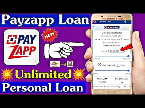 Repeat How to Apply Payzapp (HDFC Bank) Personal Loan💥 HDFC