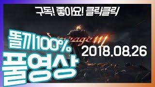 리니지m 天堂M 똘끼 파푸3 마지막공성 라던연합 마지막 모집! 서버 고민중!