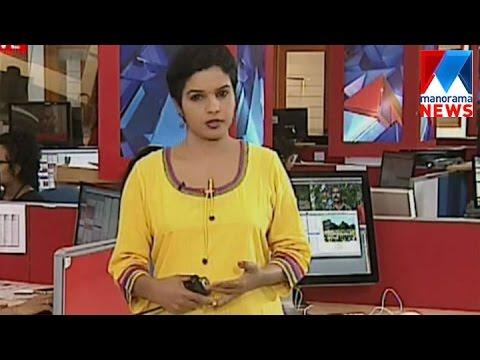 10 Am News Bulletin 01-08-2016  | Manorama News