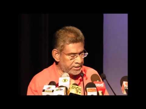 43වන පිලිප් ගුණවර්ධන  ගුණසැමරුම 43rd Philip Gunawardena  Commemoration