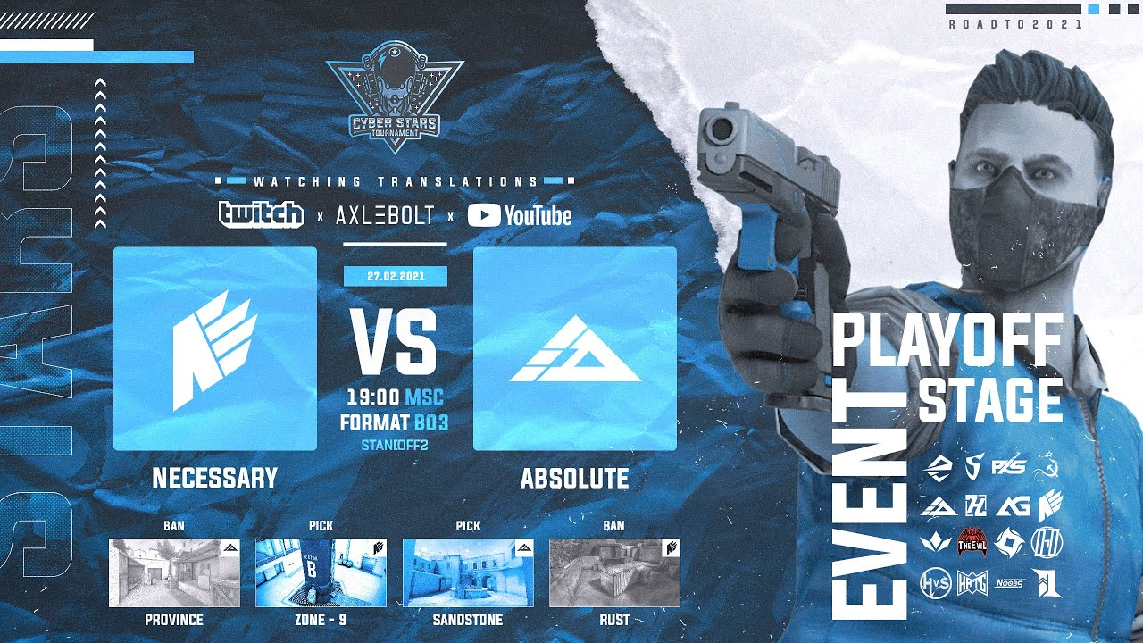 Necessary vs Absolute // MAIN STAGE // Standoff 2 // Стандофф 2
