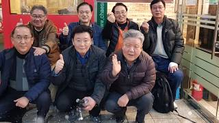 서울보성고61회 분당 두목회 모임 서현역점 채선당  프…