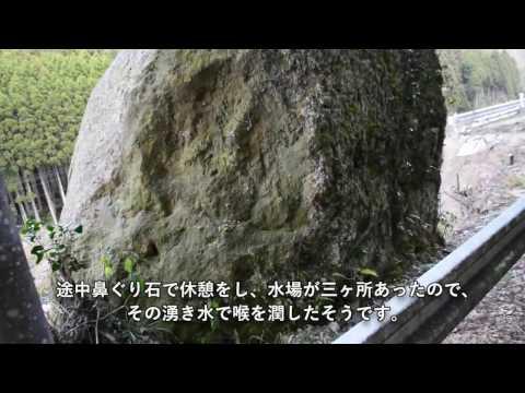 水俣 不思議な石の物語鼻ぐり石