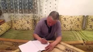 أناالشاهد: لقاء مع محمد الفيلالي من المغرب