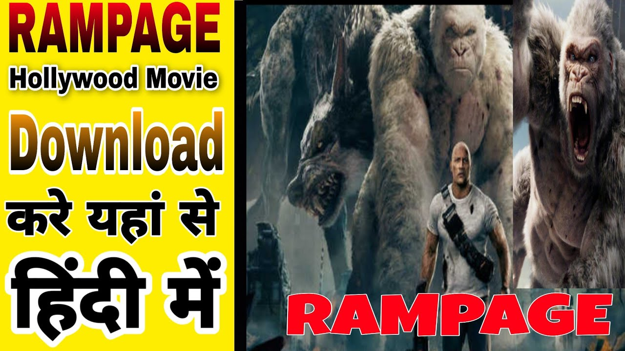 Download Rampage Hollywood Movie download in hindi | Hollywood movie ko hindi mai download kre ? Rock movie