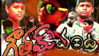 Goutham Chandra - A Telugu Suspense Short Film - ll Gouse Khan Nallamada ll