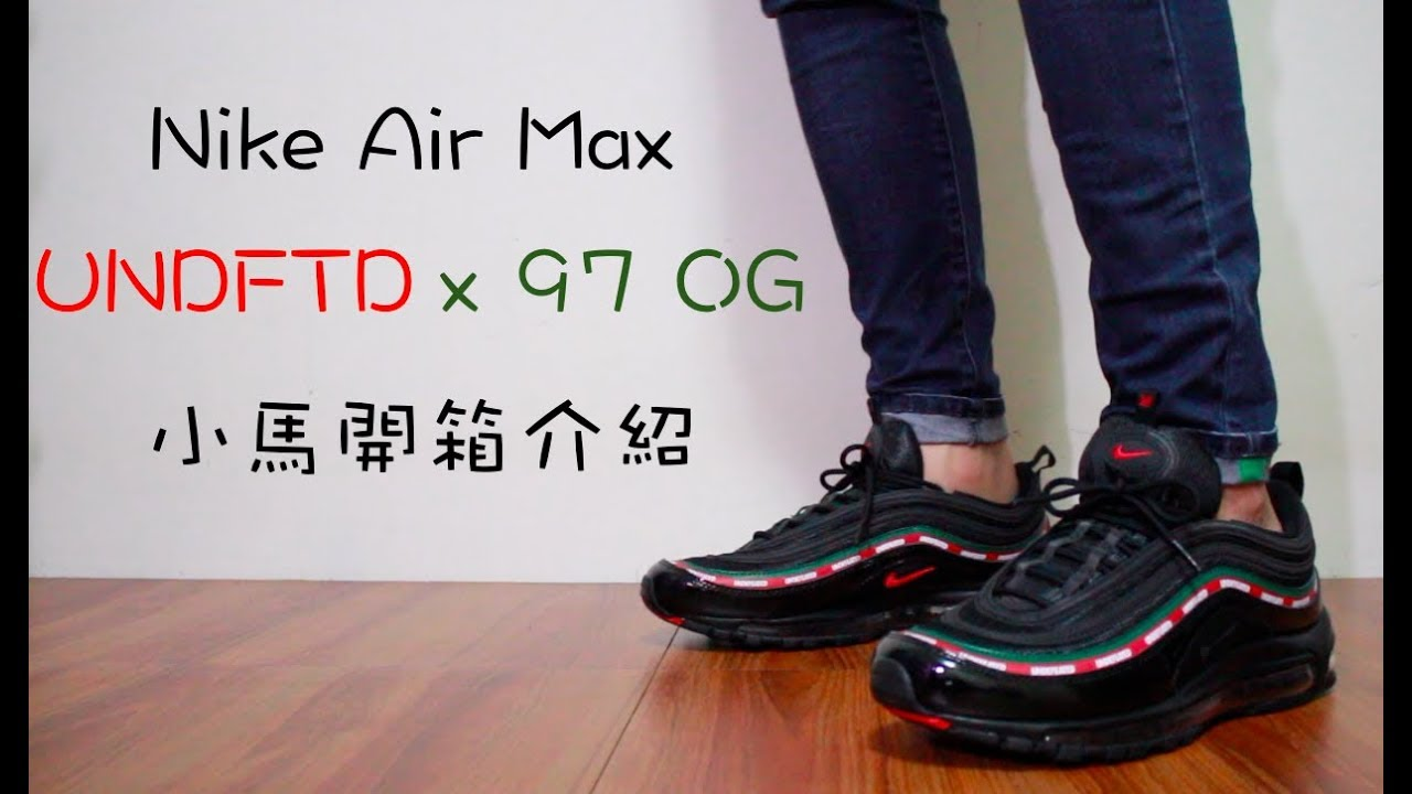 Cheap Nike Air Max 97 x Undefeated Brand new with box Size 8.5 US Comes